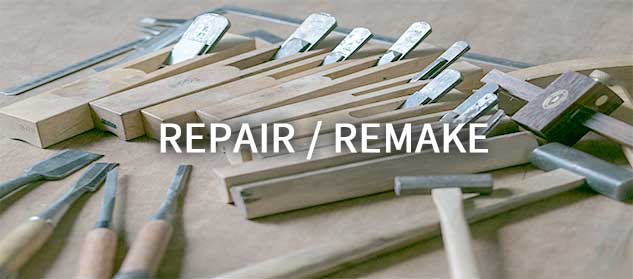 リメイク・repair
