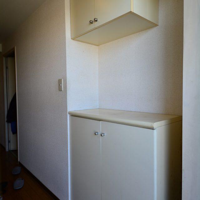 B(s-cupboard)