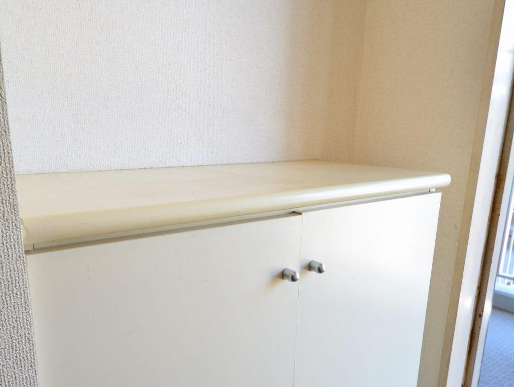 B(s-cupboard)2